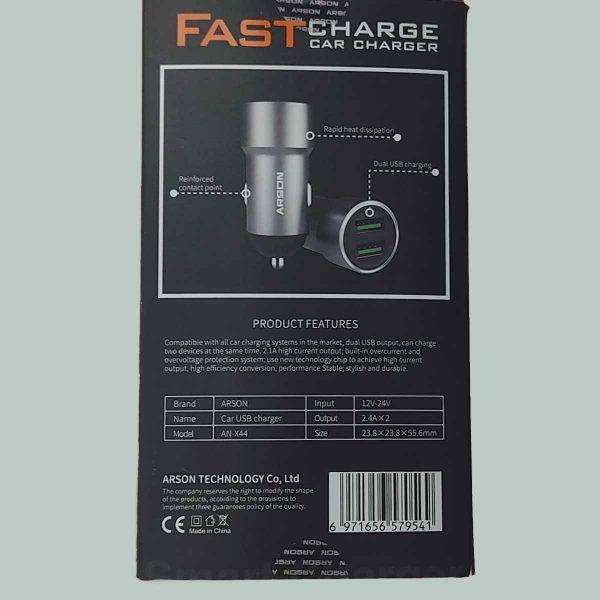 ARSON FAST CHARGE AN X4alt 8