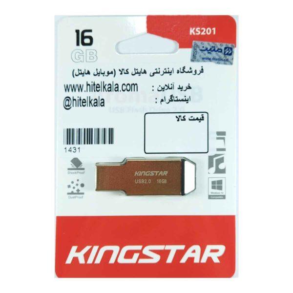 فلش مموری KINGSTAR KS201
