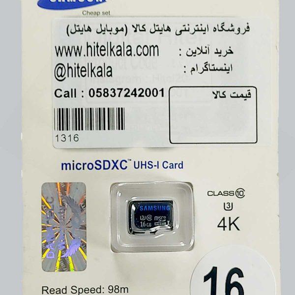 کارت حافظه سامسونگUHS-I card 4k