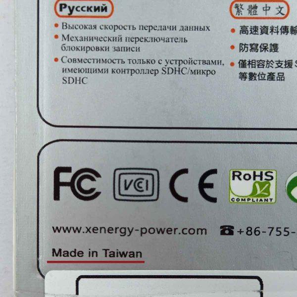 رم ایکس انرژی 16 گیگ